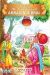 Akbar&BirbalIl_img6